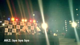 韓国歌手 AKZによる[Bye bye bye]