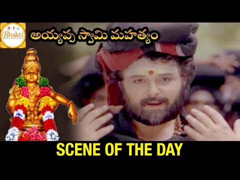 ayyappa swamy charitra telugu movie free downloadinstmankgolkes