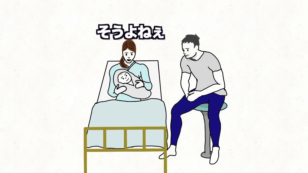 【アニメ】命名