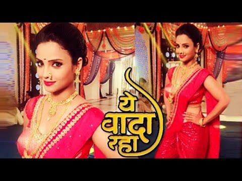 Adaa Khan Turns 'Marathi Girl' For 'Yeh Vaada Raha'