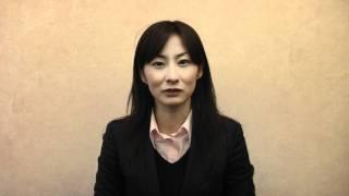 みんなの党京都市会第2支部長(伏見区)清水ゆう子より、皆様へごあいさつ.