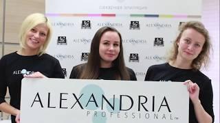 Alexandria Professional | Отзыв 5 дневное обучение июнь 2017