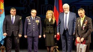 В Тамбове отметили 31-ю годовщину вывода советских войск из Афганистана