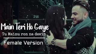 Main Teri Ho Gayi Female Version Lyrics