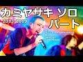 カミヤサキソロパート全集 (74曲)
