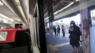 長野電鉄長野線 須坂~小布施 車窓風景 Nagano Electric Railway from Suzaka Station to Obuse Station (2018.4)