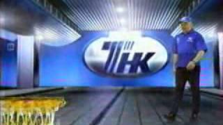 Реклама РТР (2001)