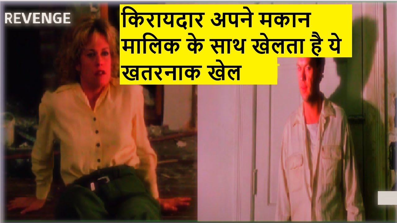 Download Pacific Heights (1990) Movie Explained in Hindi   Web Series Story Xpert