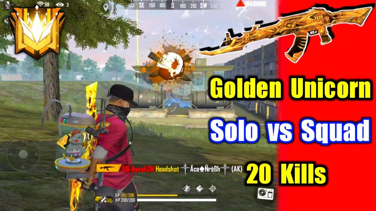 Golden Unicorn Solo vs Squad OverPower Gameplay😍❤️जहर Gun है !!