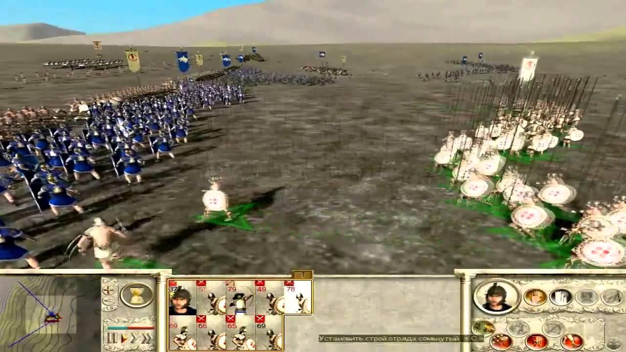 rome total war 2 обучение