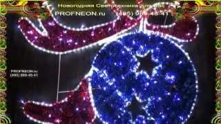 Пушистая фигура  «Игрушка ёлочная», 123*105см(, 2012-10-29T20:18:40.000Z)