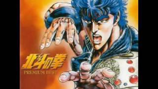 Yuria Eien Ni ( 1st Ending Theme ) - Hokuto no Ken OST