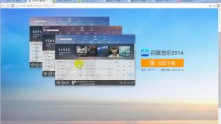Top 5 Websites To Download Free Chinese Music