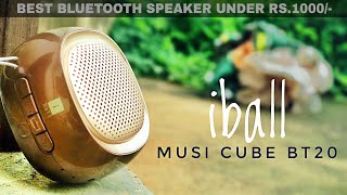IBALL Musi Cube B20 Review in Hindi with Pros & Cons - Best Budget Bluetooth speaker !