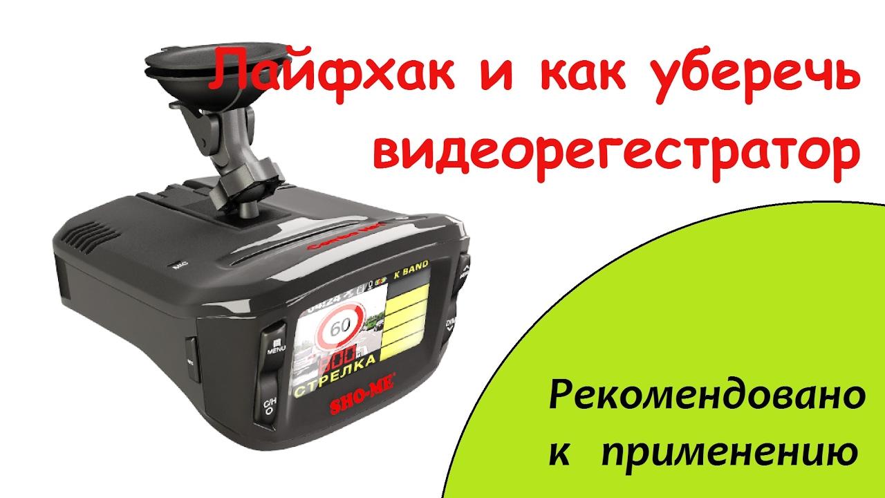 Защита от падения желтая combo алиэкспресс купить адаптер mavic air