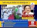Ks Eshwarappa Reacts Over Siddaramaiahs Behaviour With Women At Varuna