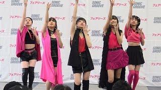 2017年始動。 新曲Synchronized ~シンクロの初披露です。 5人体制にな...