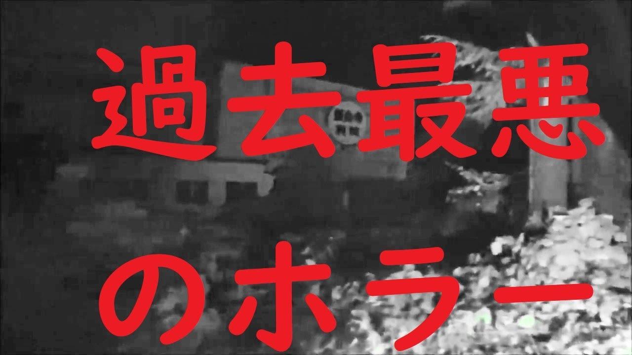 謎の廃墟・風俗寺、衝撃映像!! 再UP