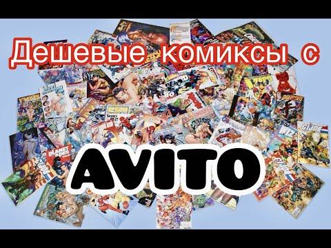 Новые комиксы с Avito / Фигурки DC из Burger King / Мини фигурка Черепашки Ниндзя из Магнита