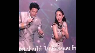 ค คอง l love is in the air channel 3 charity concert