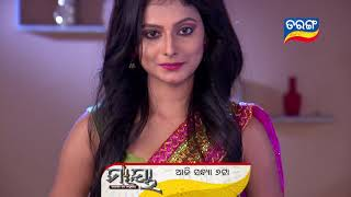 Maaya | Episodic Promo | 27th Nov 2020 | Tarang Tv