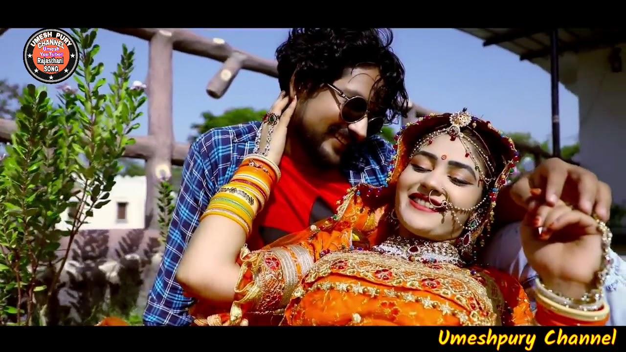 Now Rajasthani Status || New Rajasthani WhatsApp Status Video || Marwadi Song Status || Umeshpury