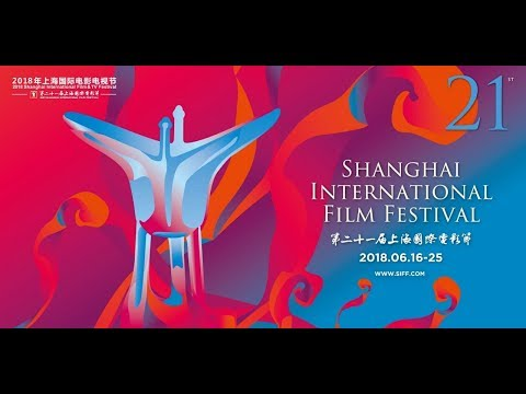 The 21stedition of Shanghai Film Festival