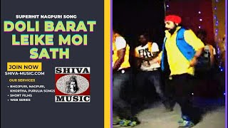 Nagpuri Song Jharkhand 2015 Title Song New Nagpuri Album SELEM DOLI BARAT