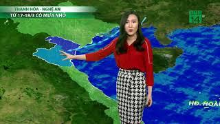 VTC14 | Thời tiết cuối ngày 14/03/2018 | Thời tiết miền Trung có xu hướng tốt dần