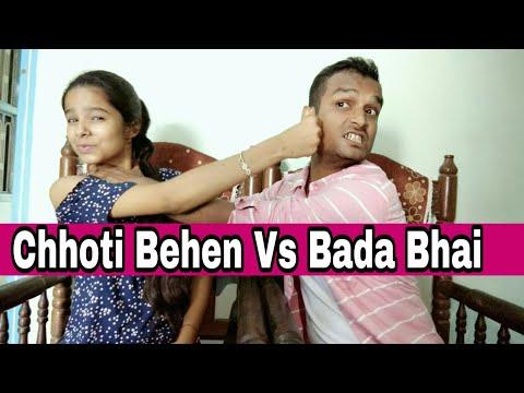 Chhoti Behan VS Bada Bhai|Mr.Nautanki 2.O|