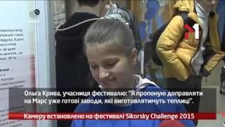Конкурс ISEF Интел Техно Украина 2015