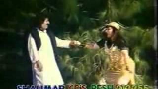 Repeat youtube video pashto 28
