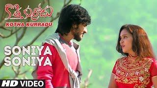 Soniya Soniya Full Song | Kotha Kurradu Songs | Sriram, Priya Naidu | Sai Yelender