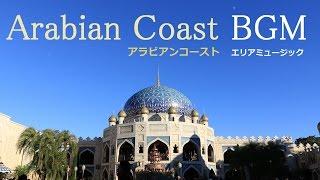 【TDS】Arabian Coast - area music loop