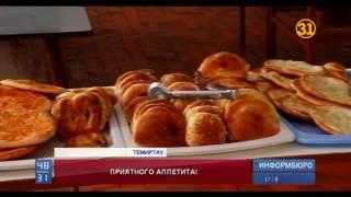 В Темиртау родители жалуются на плохое питание детей в мини-центре