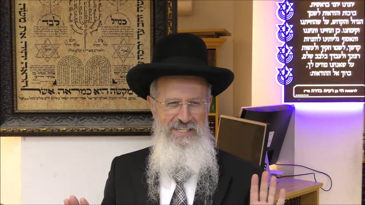 """הרב אברהם יוסף שליט""""א - איזה דרגה הייתה לבלעם - בלק תשע""""ט"""
