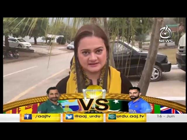 Headlines 9  PM | 16 June 2019 | Aaj News