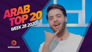 Top 20 Arabic Songs of Week 28, 2020 | أفضل ٢٠ أغنية عربية لهذا الأسبوع