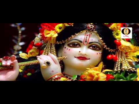 Mishri se Mitho Naam Hamari Radha Rani ko //Letest Bhajan 2016 by Liladhar shastri