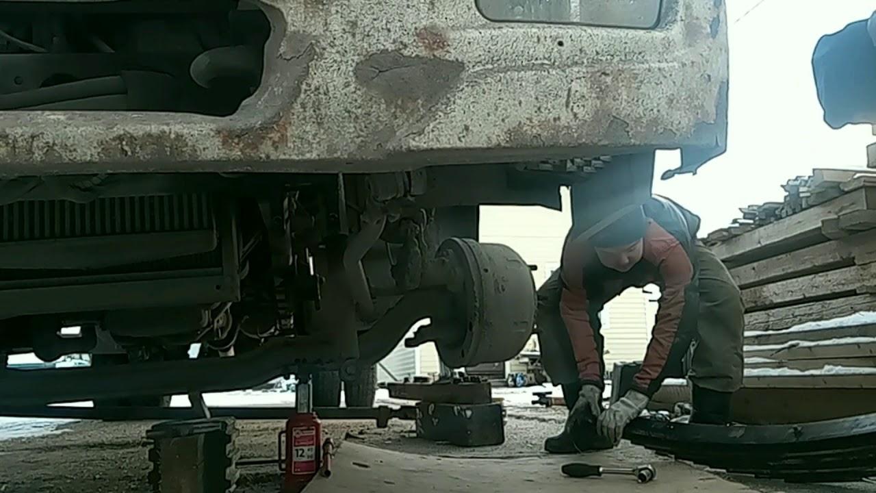 Замена и УСИЛЕНИЕ рессоры грузовика Foton 1093/1099