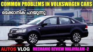 MECHANIC REVIEW ABOUT  VOLKSWAGEN CARS |-Part  2 | AUTOSVLOG