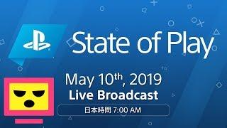 【反応動画】初視聴『State of Play   2019/5/10   PlayStation』