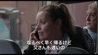 天使を探して~Love Family~ 第44話