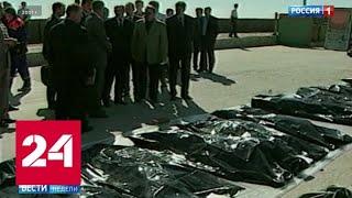 Смотреть видео Трагедия с Boeing: подобное уже случалось в треугольнике США - Иран - Украина - Россия 24 онлайн