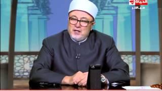 شاهد.. «خالد الجندي» يكشف أشهر الأحاديث المكذوبة على «الفيسبوك»