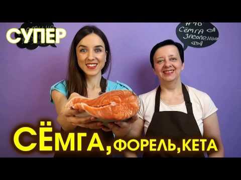 Блюда из красной рыбы рецепты с фото на Поварру 122