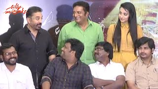 Cheekati Rajyam Movie First Look Launch - Kamal Haasan, Trisha, Prakash Raj