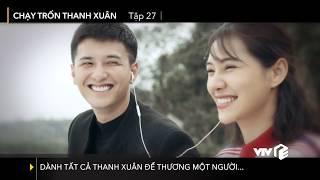 Đừng Như Thói Quen - Jaykii Ft. Sara Luu (Chạy trốn thanh xuân OST) | VTV Giải Trí