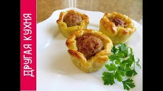 Все теперь просят этот рецепт / Фрикадельки в картофельном тесте / Рецепты Другой Кухни