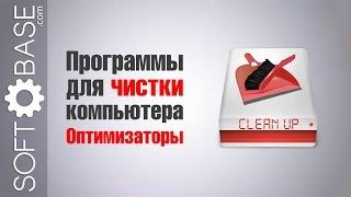видео Скачать приложение о Эффективная работа